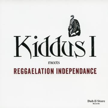 KIDDUS I & REGGAELATION I CD