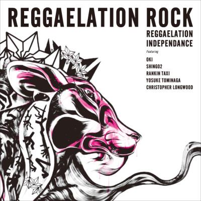 REGGAELATION ROCK