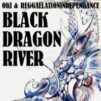 BLACK DRAGON RIVER/RIVER 7'inch EP