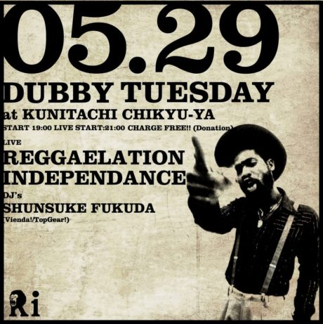 5.29 Dubby Tuesday in 国立 地球屋